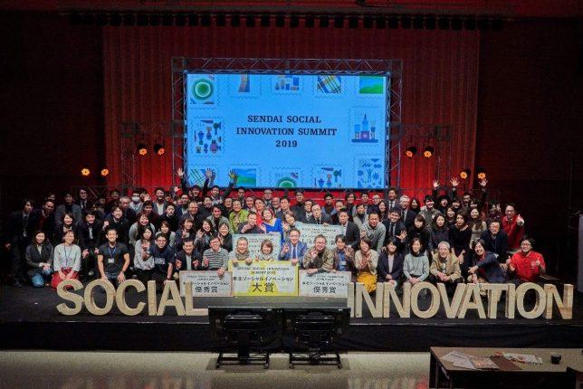 社会起業家を応援する『SENDAI SOCIAL INNOVATION SUMMIT 2019』集合写真