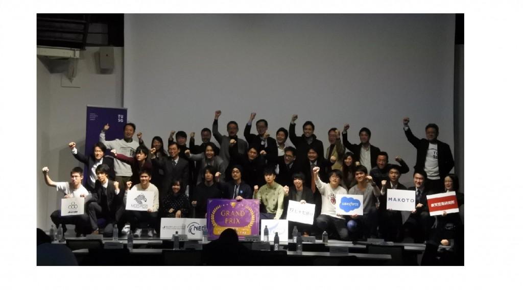 2月9日(土)第2回東北大学ビジネスプランコンテスト、優勝は法学部4年生の平塚さん「発達障害支援施設に特化した業務効率化SaaS」に注目集まる