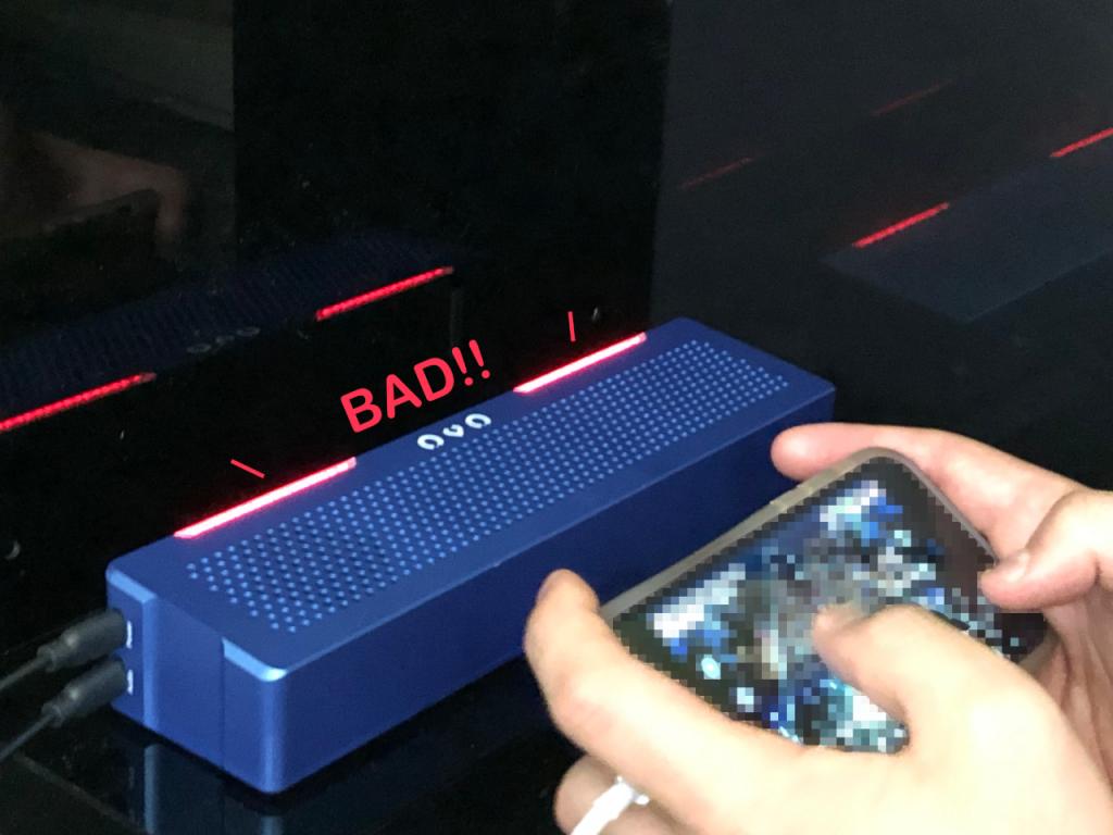株式会社JDSound(仙台市)は5日、フルデジタルスピーカー「OVO(オボ)」の最新ファームウェアをリリースした。  発表によると、新ファームウェアでは、イコライザの設定値を他のユーザーと共有できる「EQシェアリング」機能とLEDの発効パターンを制御できる「LEDライブ」機能を追加写真4