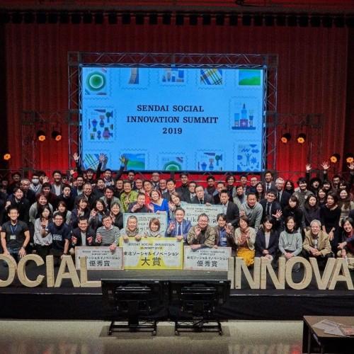 東北の社会起業家を応援する、『SENDAI SOCIAL INNOVATION SUMMIT 2019』 イノベーション大賞に「めざせ!認知症の人と共に生きる温かい社会」の林 久美さん_受賞者の様子