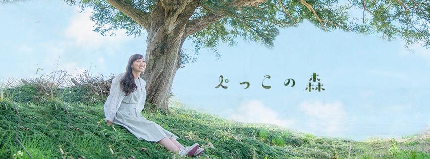 奥州市への移住推進イベント『ぺっこの森でひとやすみ』が3331Arts Chiyodaで開催! ゲストに「リトル・フォレスト」の五十嵐大介氏画像