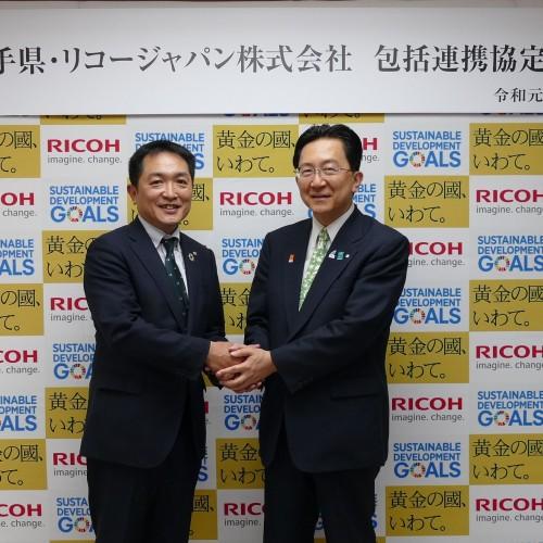 リコージャパン、岩手県と包括連携協定を締結 働き方改革やICT利活用など5分野で 写真