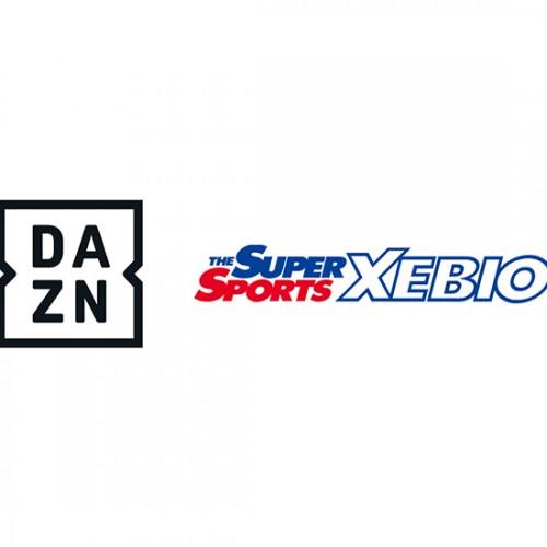 ゼビオがDAZNと提携!お得な「ゼビオダゾーンカード」を発売 写真