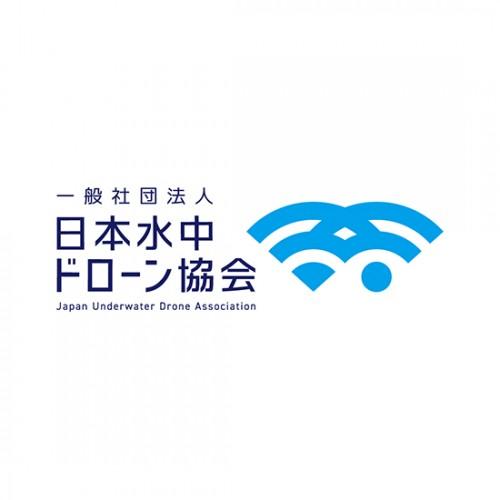 株式会社スペースワンが「日本水中ドローン協会」を設立! 水中ドローン操縦者を育成へロゴ