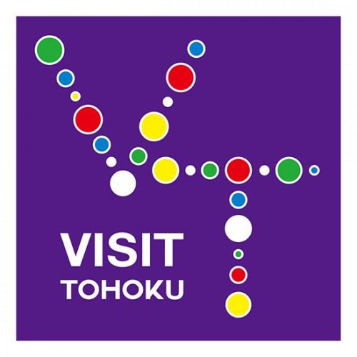 VISIT東北画像「台湾×東北」のイン・アウトバウンド促進を支援するサービスをスタート ロゴ