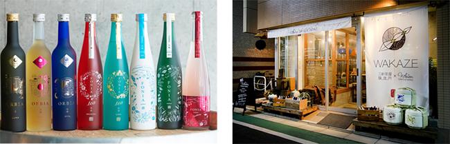 山形の日本酒スタートアップWAKAZEが1億5000万円の資金調達を実施 パリに酒蔵を設立へ 商品画像