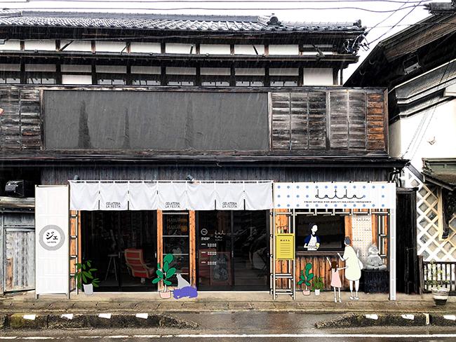 生タピオカ専門店「どっと堂(dot do)」 7月に丸森町と一関市にオープン! 店舗外観