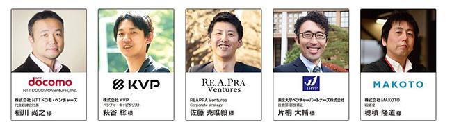 【第一回仙台ICTピッチイベント開催】東北から世界を目指す起業家6名のビジネスプランに心躍る!最優秀賞は株式会社FaBoの「自動運転人材育成のAI Robot Car」
