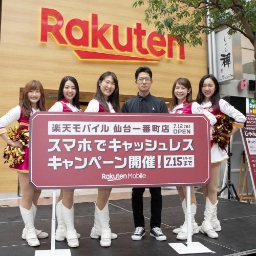 「楽天モバイル 仙台一番町店」がオープン 開店記念キャンペーンも実施中!