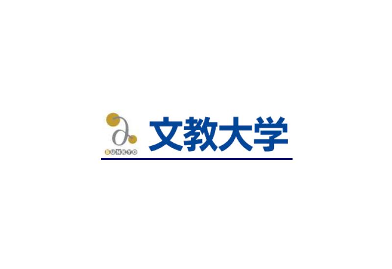 """文教大学が秋田県と就職支援協定を締結 """"Aターン""""を後押し"""