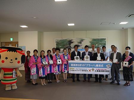アイロボットジャパンが福島・土湯温泉にブラーバを寄贈 子どもたちにSTEM教育も ブラーバ寄贈式