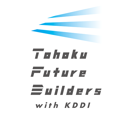 MAKOTOとKDDIが東北全域の起業家発掘・育成プログラム「Tohoku Future Builders」を始動 ロゴ