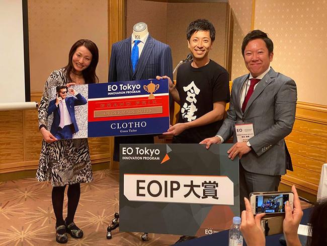 福島県会津若松市の株式会社UPTORYが起業家機構(EO)のINNOVATION PROGRAMで大賞を受賞 受賞集合写真
