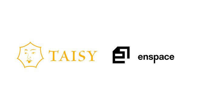 東北最大級のコワーキングスペース「enspace」にて、顧客管理アプリ「TAISY」の実証実験がスタート! ロゴ